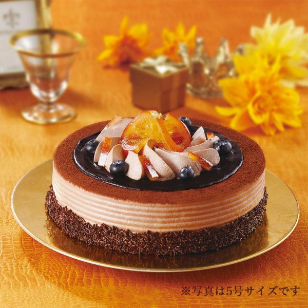 チョコホールケーキ