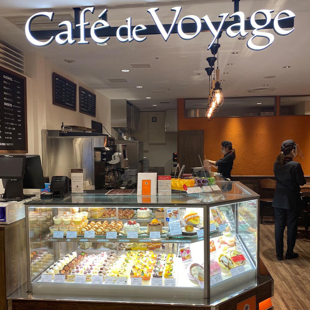 シァル横浜のカフェ・ド・ボワイヤージュ