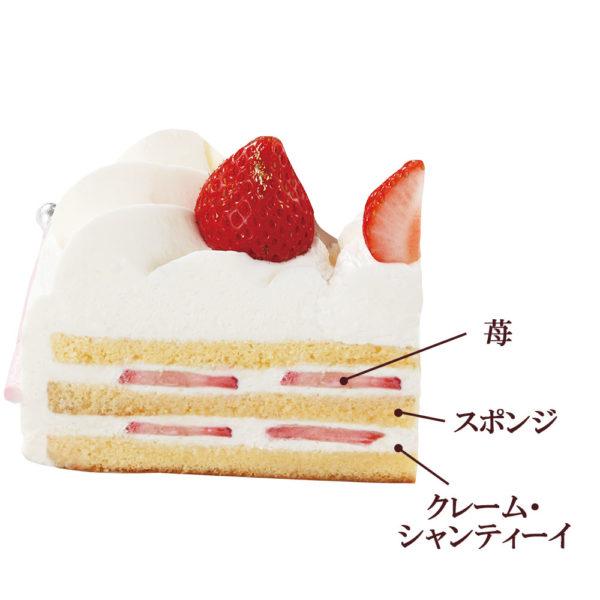 苺ショートホールケーキ断面